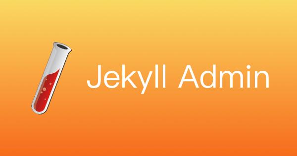 Jekyll-Admin-Mac-列表