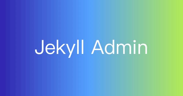 Jekyll-Admin-Mac-开发纪要-左侧菜单栏